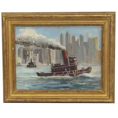 Cityscape Oil Painting with Steam Tugboat, Late 20th Century