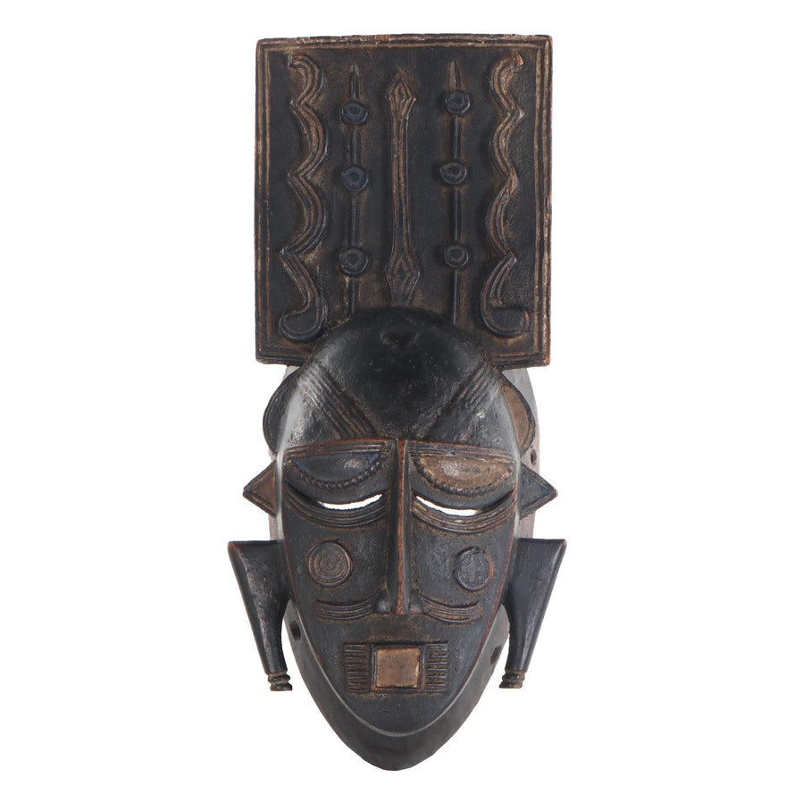 Senufo Style Carved Wood Mask, West Africa