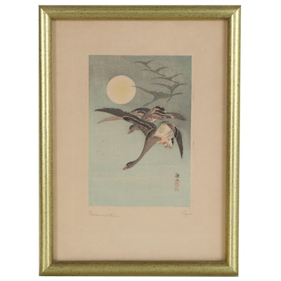 "Itō Sōzan Woodblock ""Geese and Moon,"" Early 20th Century"