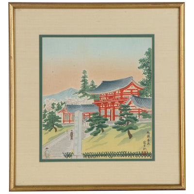 "Tokuriki Tomikichirō Woodblock ""Spring Colors at Gion,"" Mid 20th Century"