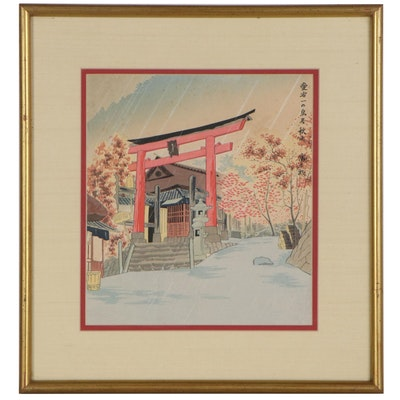 """Tokuriki Tomikichirō Woodblock """"Autumn at Torii Gate on Atago Mountain"""""""
