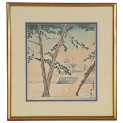 "Tokuriki Tomikichirō Woodblock ""Snowy Scene at Nijo Castle"", Mid 20th Century"