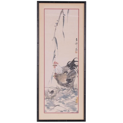 Chinese Watercolor Painting of Hen, Rooster and Chick, Late 20th Century