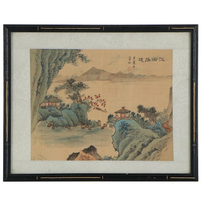 Chinese Watercolor Painting of Landscape, 19th Century