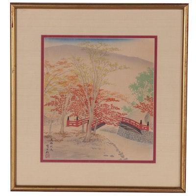 """Tokuriki Tomikichirō Woodblock """"Maple Trees of Takao in Fall"""", Mid 20th Century"""