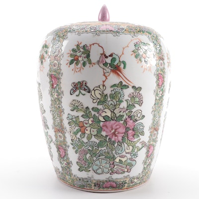 Chinese Famille Rose Ceramic Ginger Jar with Guangxu Period Mark