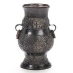 Chinese Bronze Ring-Handled Vessel