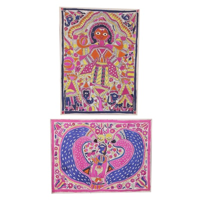 Bharni Folk Style Watercolor Madhubani Paintings, Mithila