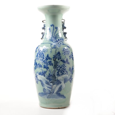 Chinese Celadon-Glazed Porcelain Vase, Early 20th Century