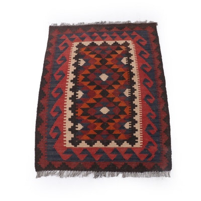 2'7 x 3'6 Handwoven Split Kilim Wool Rug