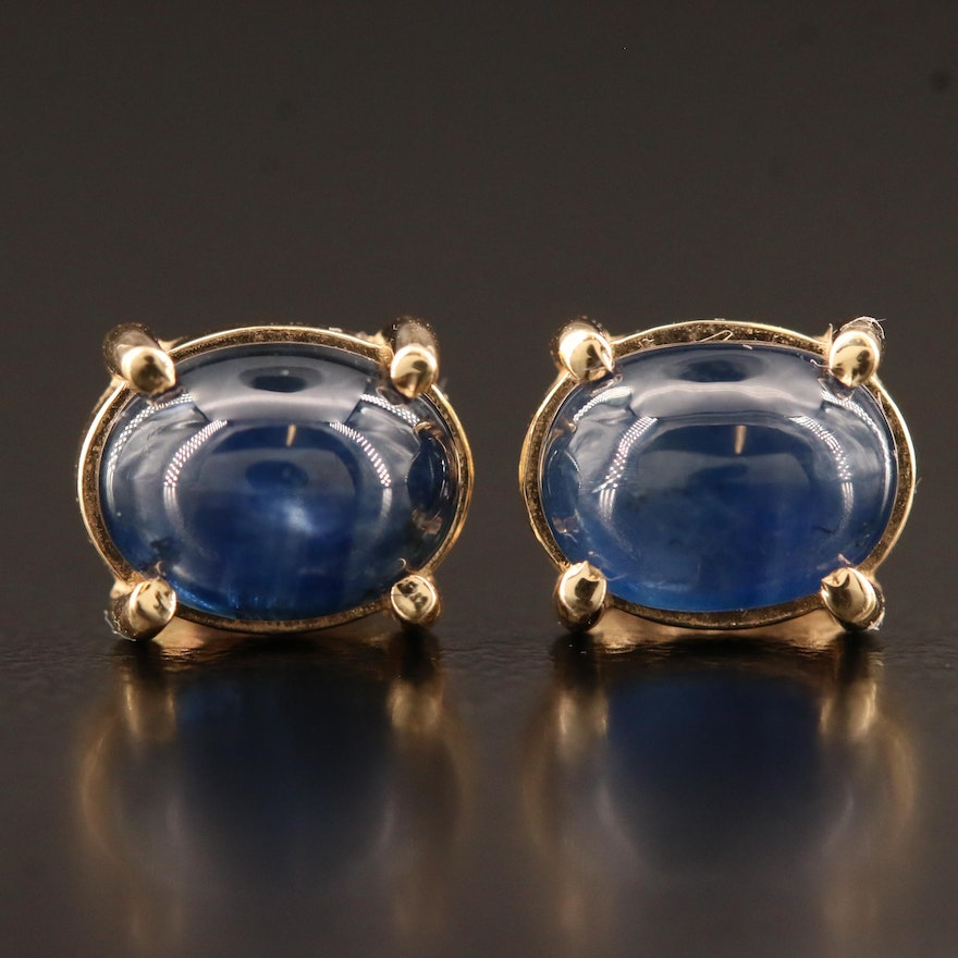 14K Oval Sapphire Stud Earrings