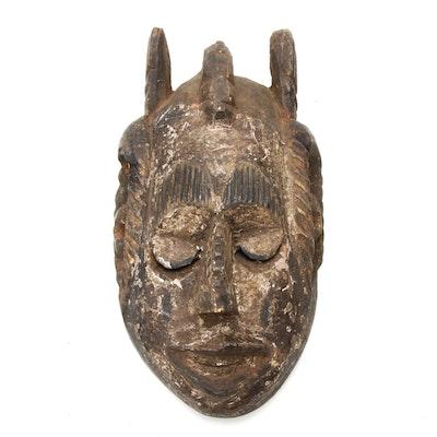 Ibibio-Igbo Style Hand-Carved Wood Mask, Nigeria