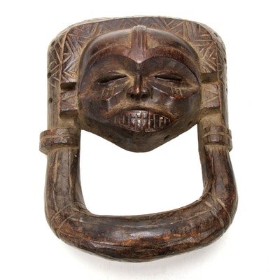 Lunda Style Carved Wood Mask, Central Africa