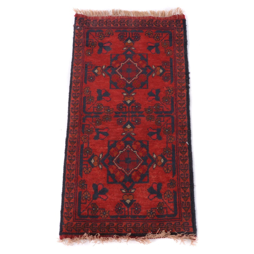 1'7 x 3'6 Hand-Knotted Afghani Kunduz Wool Rug