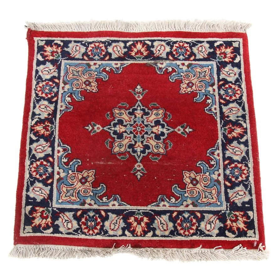 1'7 x 1'9 Hand-Knotted Pakistani Persian Tabriz Rug, 2000s