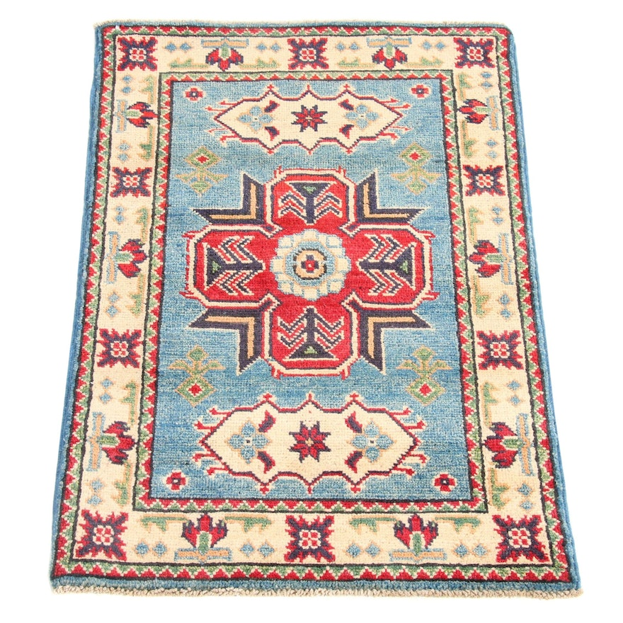 2'1 x 3'1 Hand-Knotted Afghani Persian Tabriz Rug, 2010s