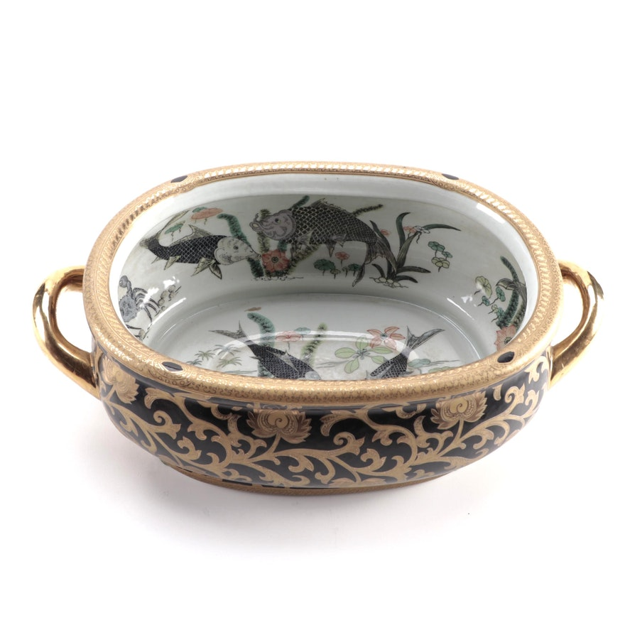 Chinese Porcelain Foot Bath, Late 20th-Early 21st Century