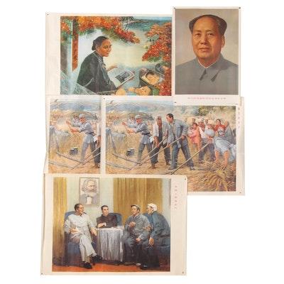 Chinese Propaganda Posters, circa 1977
