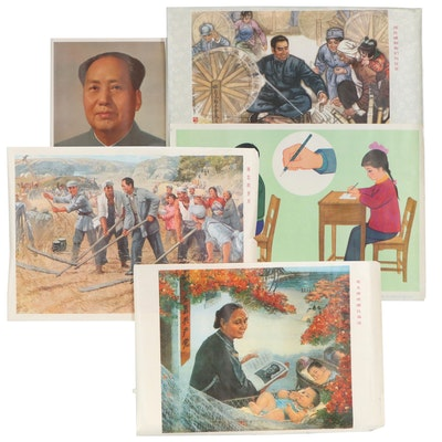 Chinese Propaganda Posters and Other Prints, circa 1977