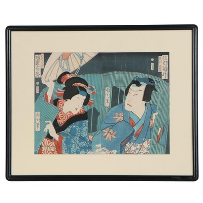 Toyohara Kunichika Woodblock Diptych of Kabuki Actors, 1867