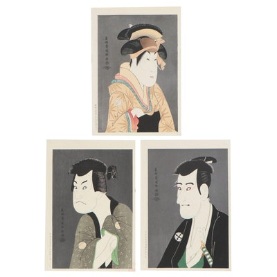 Woodblocks after Tōshūsai Sharaku of Kabuki Actors, Early to Mid 20th Century