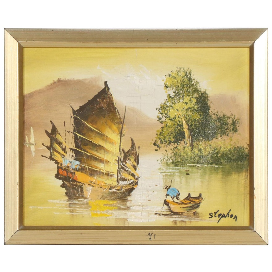 Stephen Lee Oil Painting of River Scene with Junk Ship, Late 20th Century