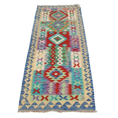 2'6 x 6'10 Handwoven Turkish Caucasian Runner, 2010s