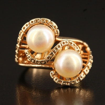 Imitation Pearl Bypass Ring