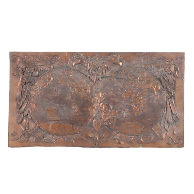Copper Lateral Globe Relief Plaque, Late 19th Early 20th Century