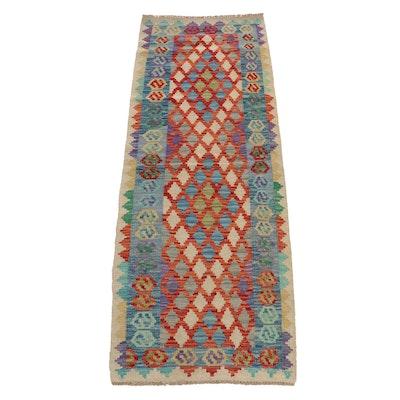 2'5 x 6'7 Handwoven Turkish Caucasian Kazak Kilim Rug