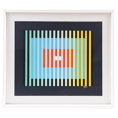 Yaacov Agam Abstract Serigraph, Late 20th Century
