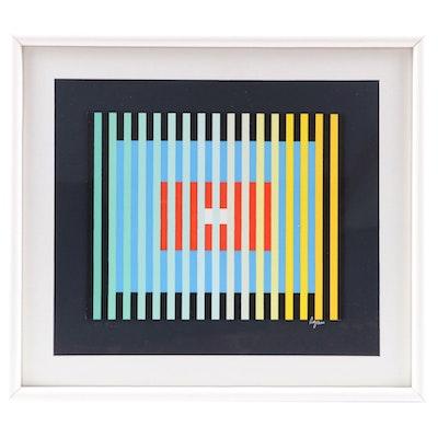 Yaacov Agam Abstract Serigraph