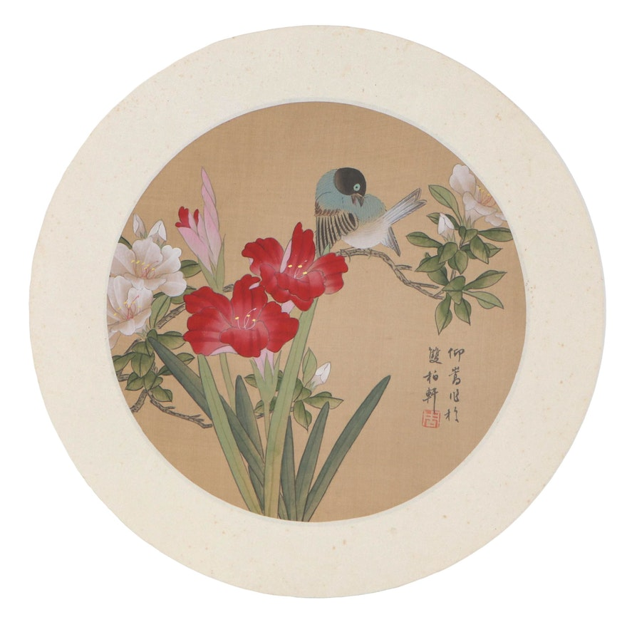 Chinese Gouache Painting of Bird with Flowers, Late 20th Century