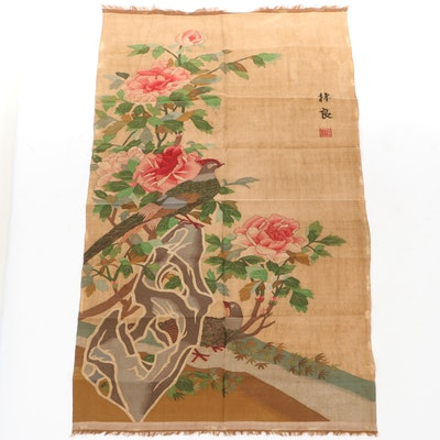 Chinese Handwoven Bird and Flower Kesi Silk Tapestry, Early to Mid-20th Century