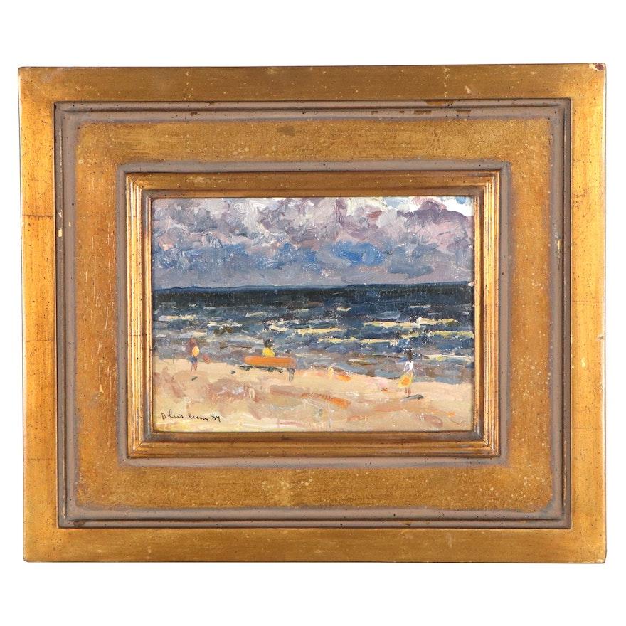 Coastal Scene Oil Painting, 1984