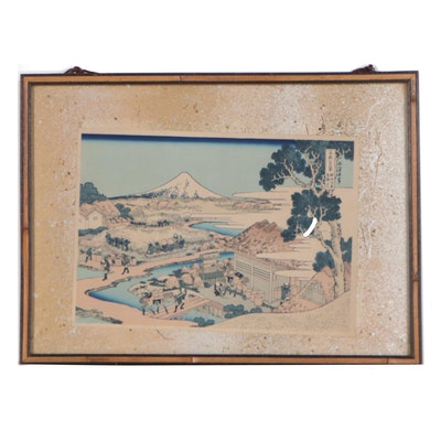 Restrike Woodblock after Katsushika Hokus, Early 20th century