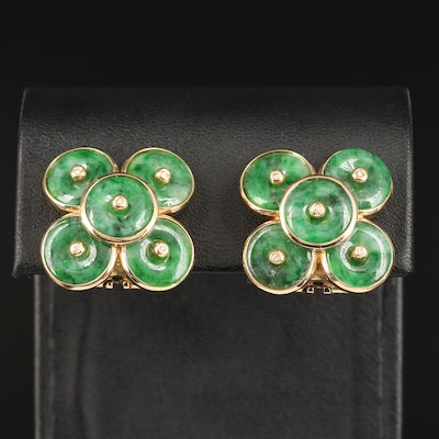18K Jadeite and Diamond Button Earrings