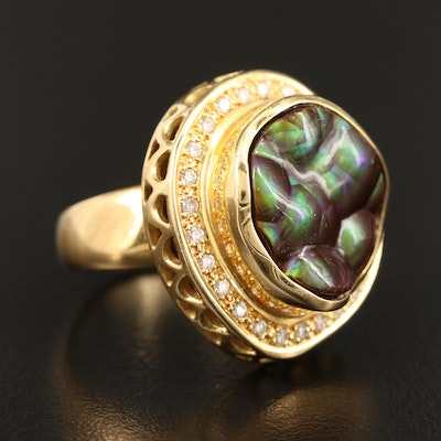 18K Fire Agate Ring with Diamond Halo