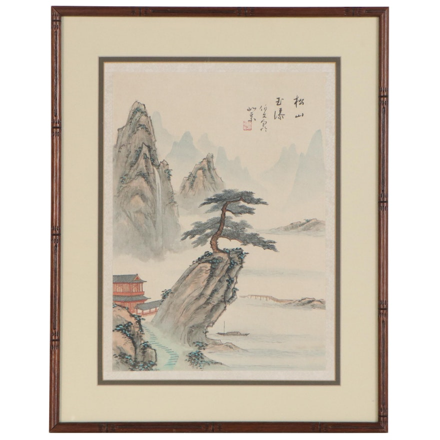 Chinese Watercolor Landscape Painting, 20th Century
