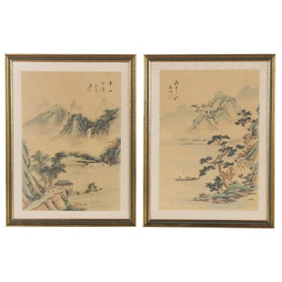 Chinese Landscape Watercolor Paintings, 20th Century