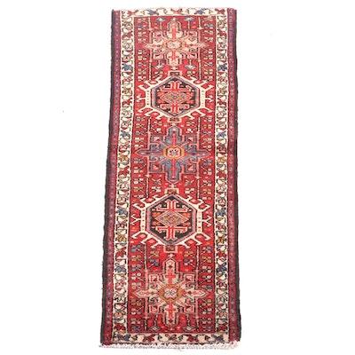 1'8 x 5'4 Hand-Knotted Persian Karaja Wool Carpet Runner