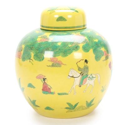 Andrea Japanese Porcelain Ware Painted in Hong Kong Ginger Jar
