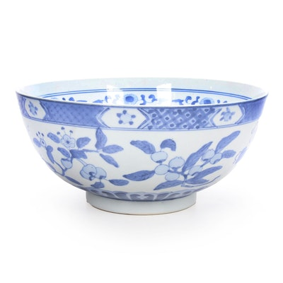 Japanese Blue and White Cherry Blossom Porcelain  Bowl, Mid-Late 20th Century