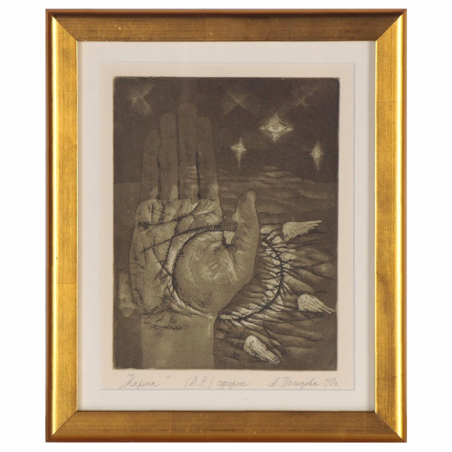 """Russian Etching with Aquatint """"Kарма"""", 1990"""