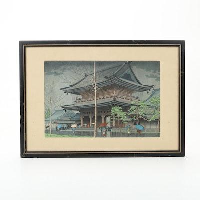 "Woodblock after Takeji Asano ""Rain at Higashi-Honganji Temple"""
