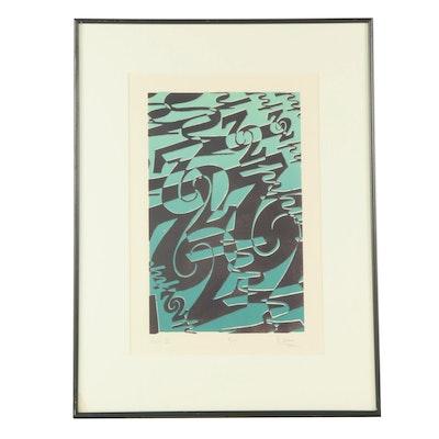 """Bruce Hill Serigraph """"2 PM II,"""" 2005"""