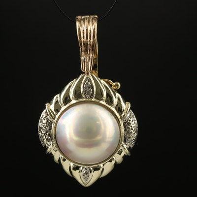 14K Pearl and Diamond Enhancer Pendant
