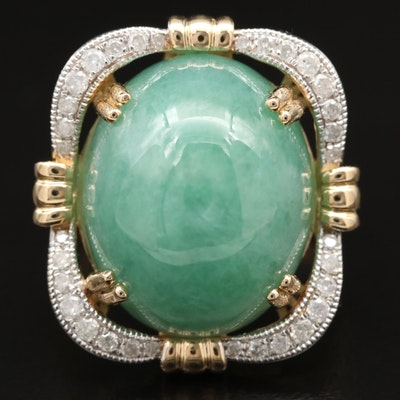 14K Jadeite and Diamond Halo Ring