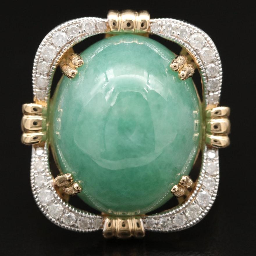 14K Jadeite and Diamond Halo Ring