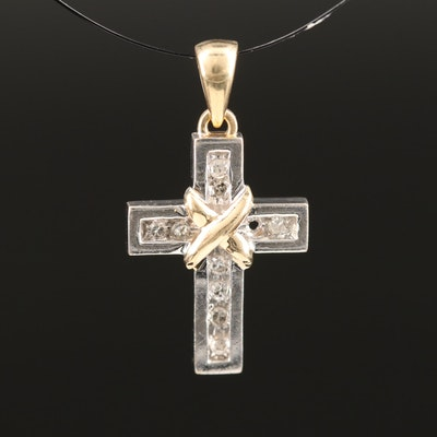 14K Two-Tone Diamond Cross Pendant